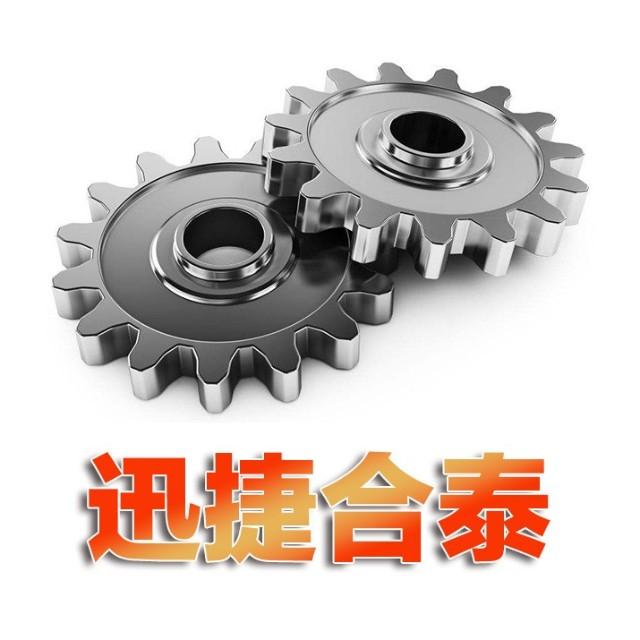 武汉变速箱维修-微信小程序