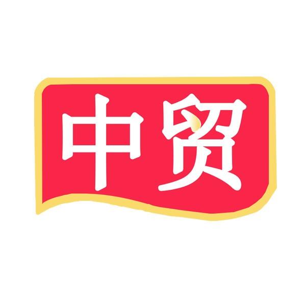 中贸特产官网-微信小程序