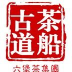六堡茶集团-微信小程序