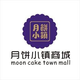 月饼小镇商城-微信小程序