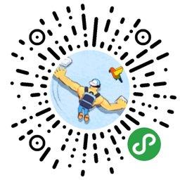 全民攀岩-微信小程序二维码