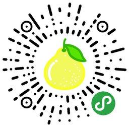 金柚-微信小程序二维码