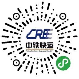 深圳中铁快运物流公司微信小程序