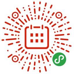 万年历Lite-微信小程序二维码