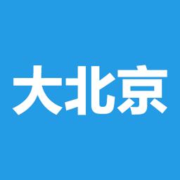 大北京顺风车微信小程序