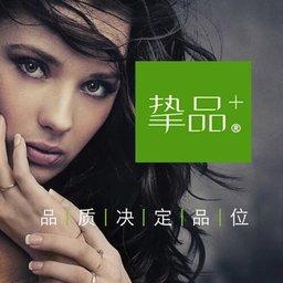 挚品商城微信小程序