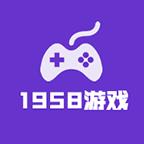 1958游戏微信小程序