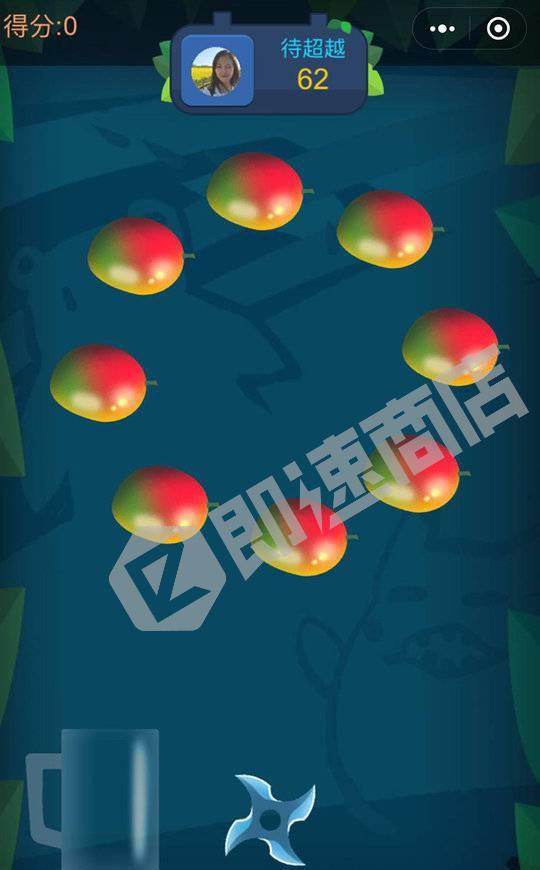 最强切水果小程序详情页截图