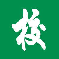 校园云生活平台+