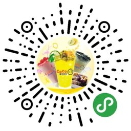 coco奶茶加盟招商中心微信小程序