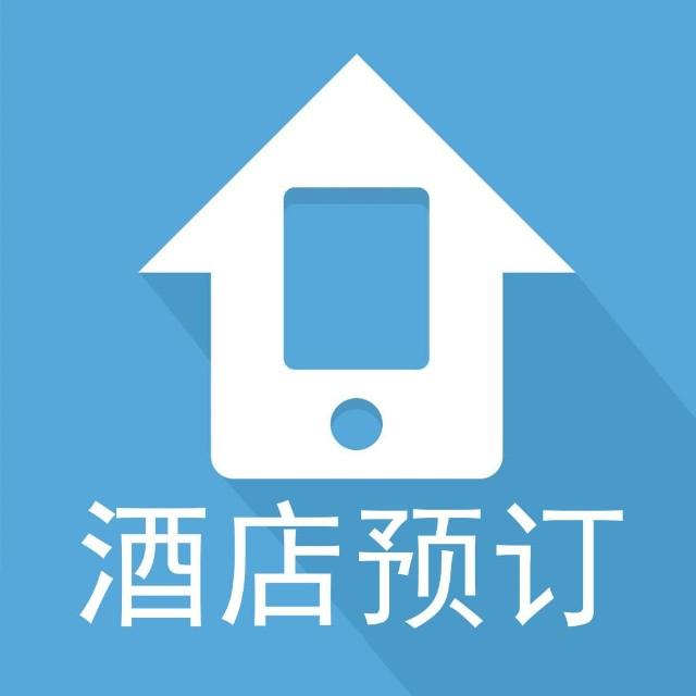 民宿酒店微信小程序