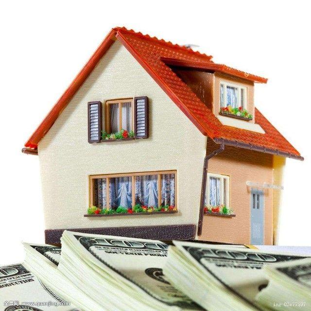 二手房买卖租赁微信小程序