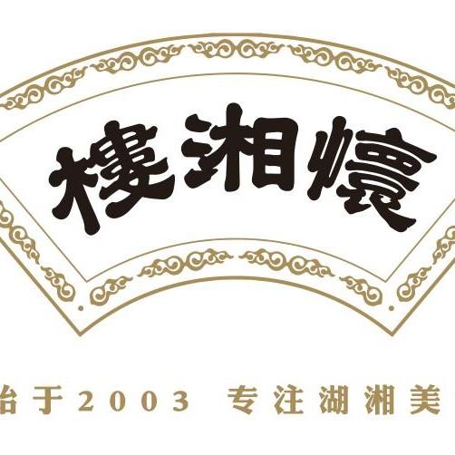 湘菜美食(餐饮外卖)微信小程序