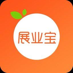 金橙展业海报制作器
