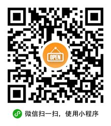 泰国市集大全-微信小程序二维码