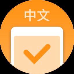 泰国中文菜单-微信小程序
