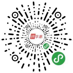 拼享惠lite-微信小程序二维码