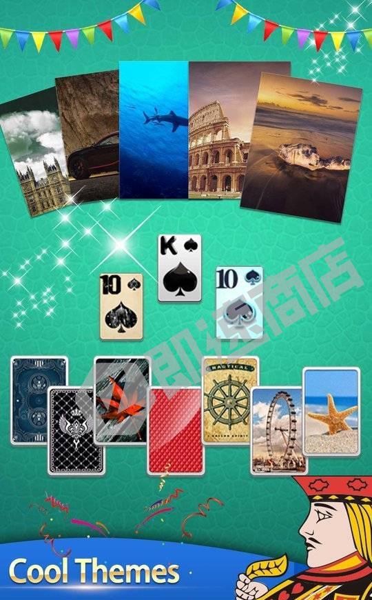 空当接龙棋牌游戏小程序首页截图
