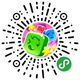 消灭糖果圈-微信小程序二维码