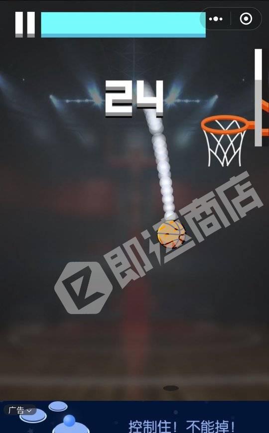 最强篮球王者达人小程序首页截图