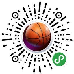 最强篮球王者达人-微信小程序二维码