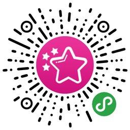 星势力排行榜-微信小程序二维码
