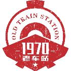 老车站1970文创园微信小程序