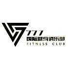 777国际健身会所微信小程序