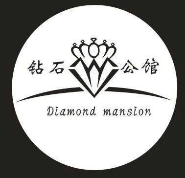 钻石公馆微信小程序