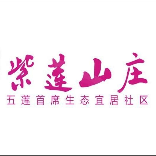 紫莲大酒店与良友集团牵手微信小程序