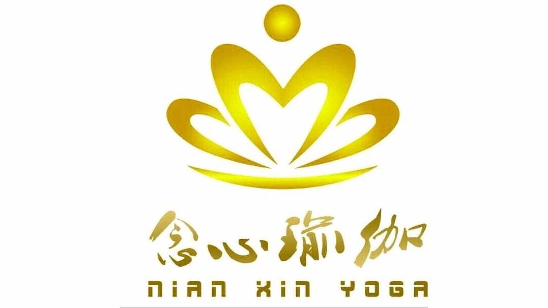 郑州念心瑜伽微信小程序