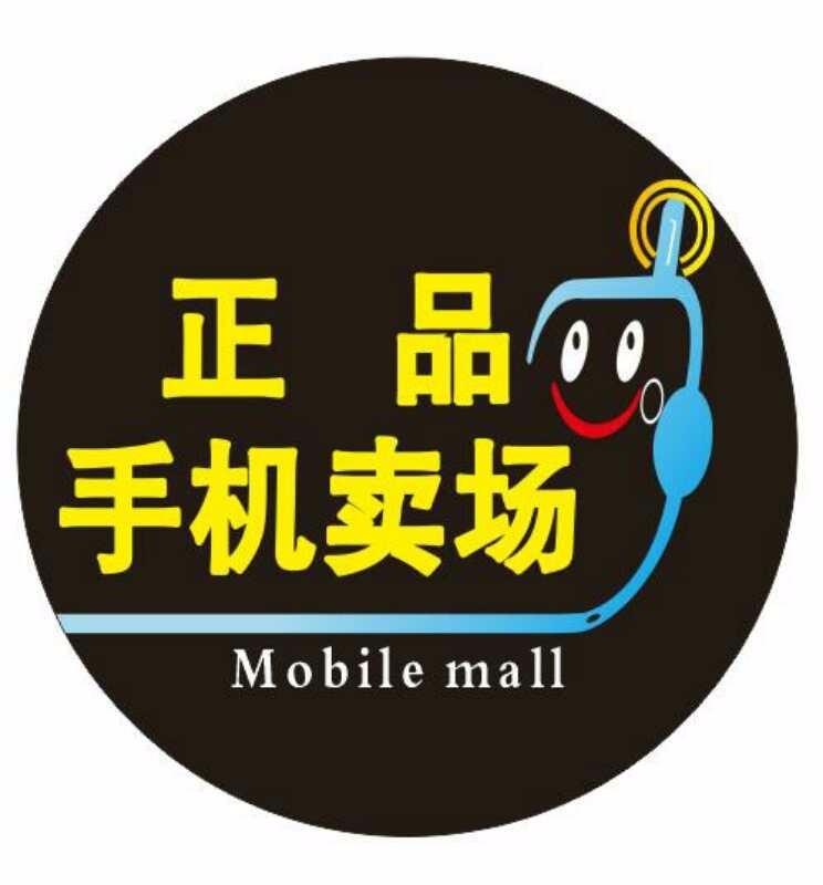 正品手机卖场微信小程序
