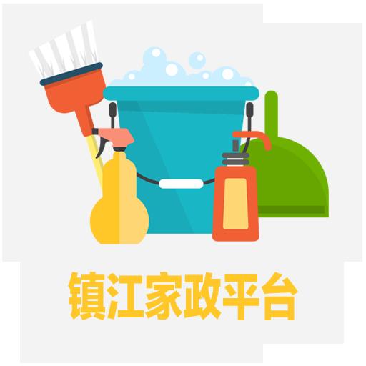 镇江家政平台微信小程序