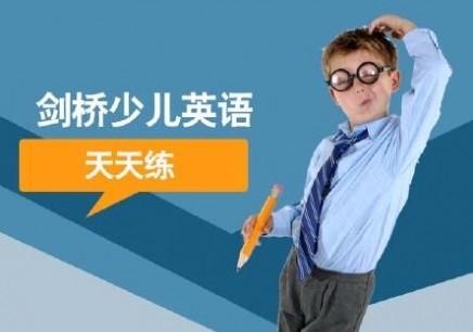 优佳英语微信小程序