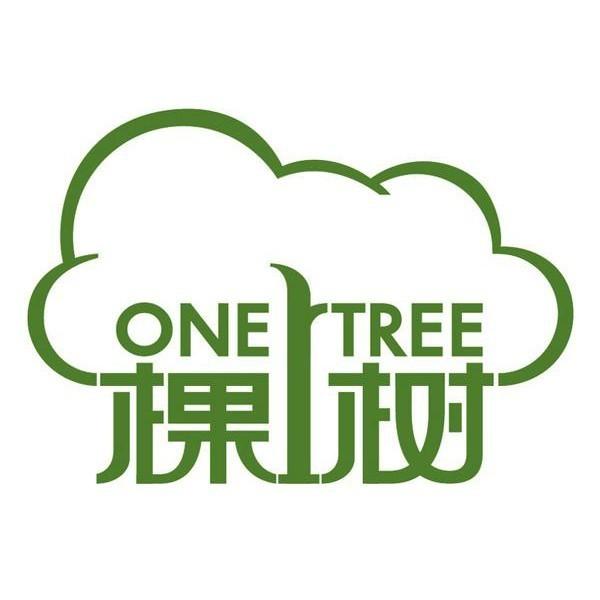 一棵树实木家具定制微信小程序