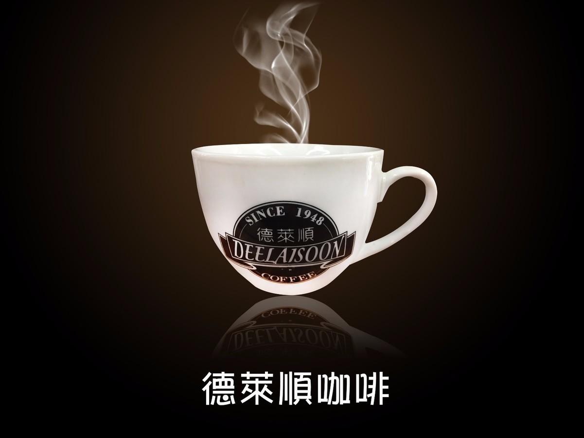 养生咖啡微信小程序