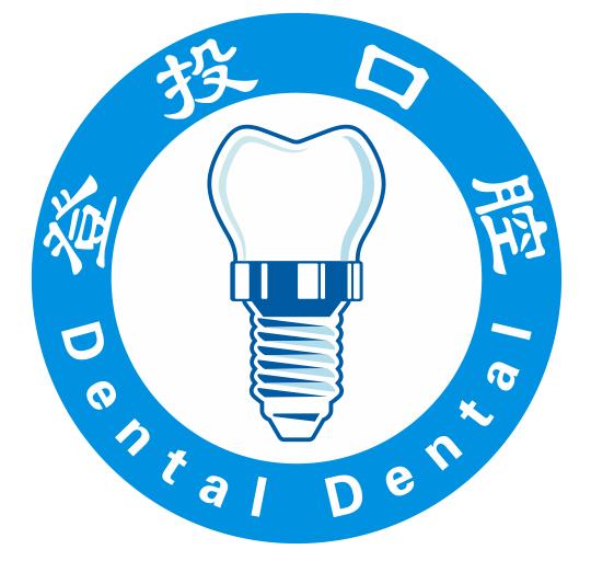 牙科门诊微信小程序