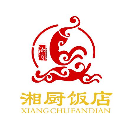 湘厨饭店微信小程序