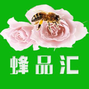 五蜂蜂品汇微信小程序