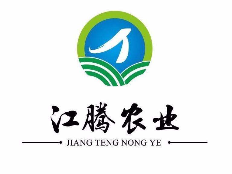 芜湖土特产微信小程序