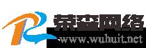 芜湖荣森网络科技有限公司微信小程序