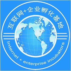 温州会计服务微信小程序