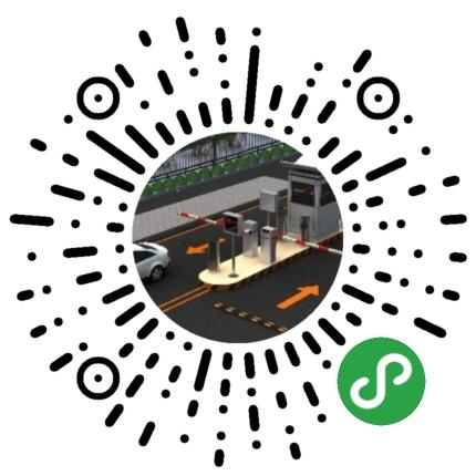 停车场收费系统-微信小程序二维码