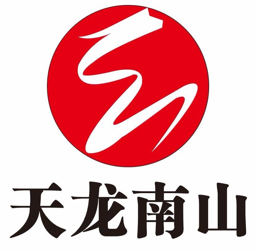 天龙南山微信小程序