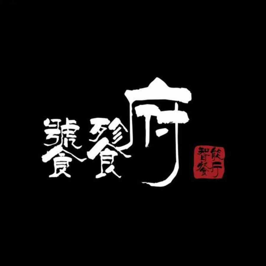 饕餮府(江服店)微信小程序