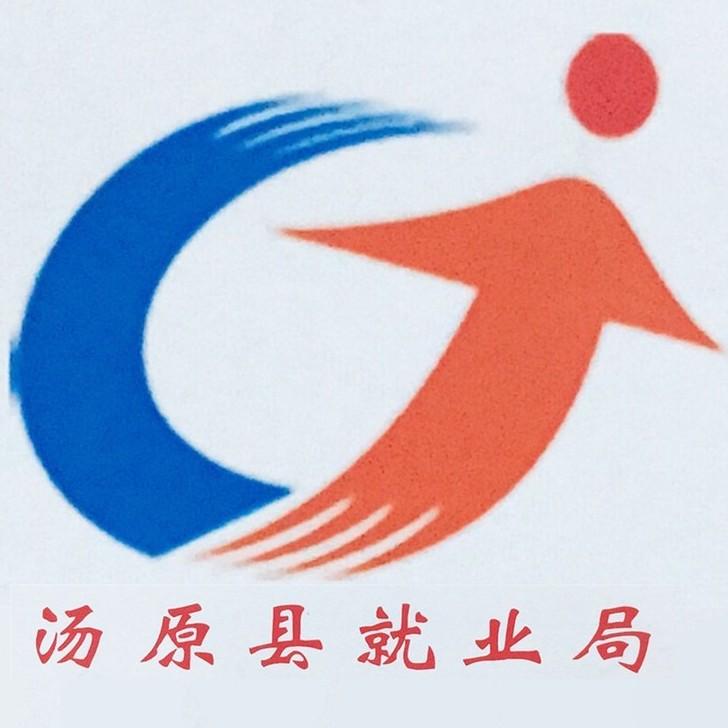 汤原县就业局微信小程序
