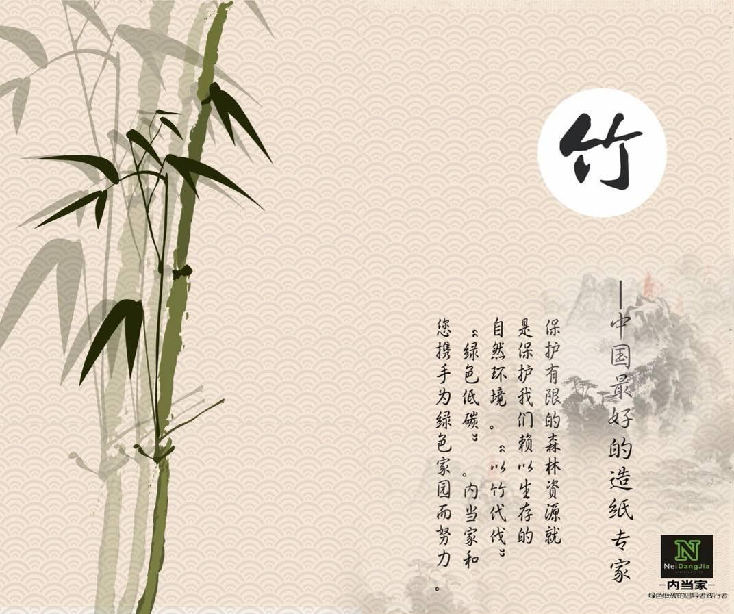 苏州内当家纸业有限公司微信小程序