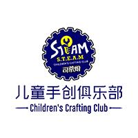 司蒂姆STEAM儿童手创俱乐部微信小程序