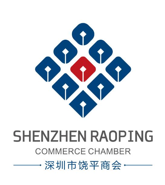 深圳市饶平商会微信小程序