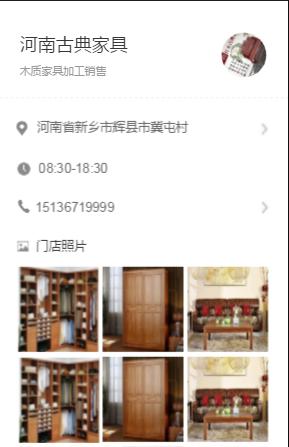 上海无锡桑拿洗浴会所展示版本微信小程序